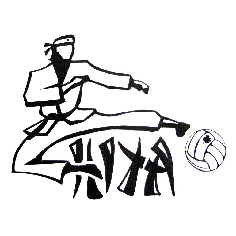 hiya-original-logo